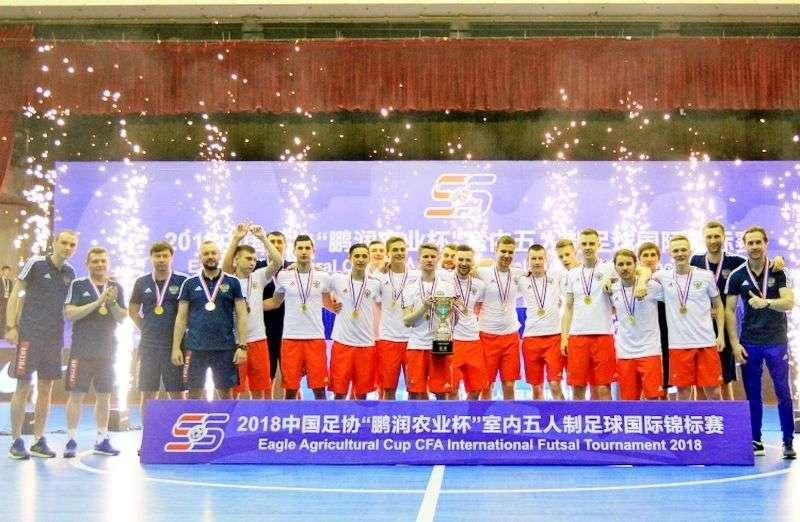 Россия – победитель турнира в Китае