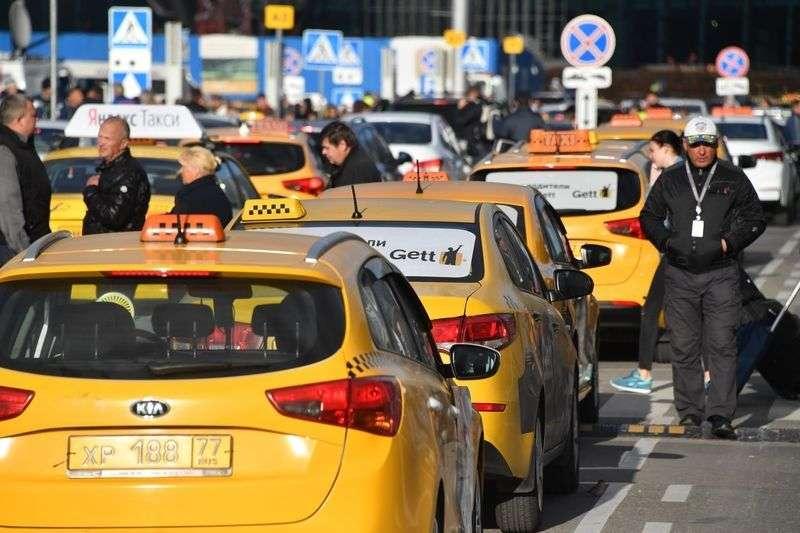 Таксист решил нажиться на аргентинских болельщиках