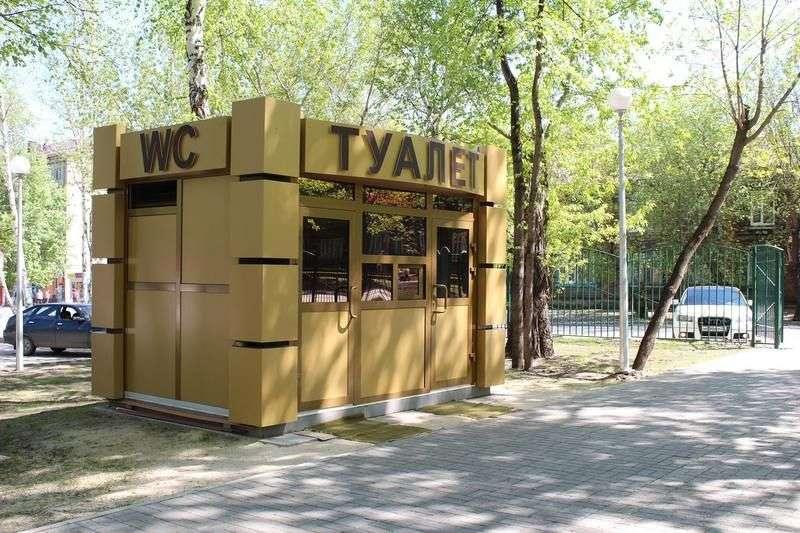 Новые волгоградские павильоны - аналоги московских туалетов