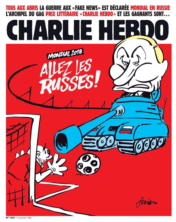 Путин накануне ЧМ-2018 попал на обложку Charlie Hebdo