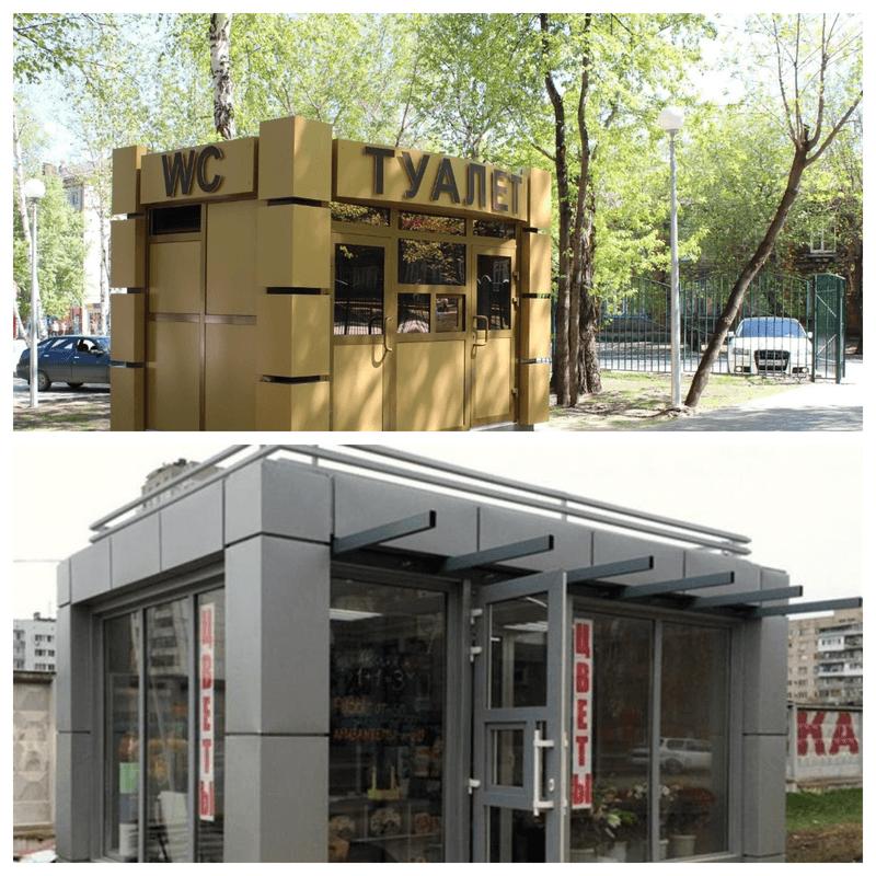 Новые волгоградские павильоны – аналоги московских туалетов