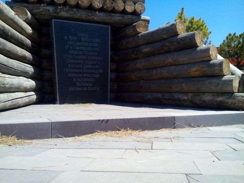 В Волгограде ЦПКиО и блиндаж Родимцева встречают гостей мусором, песком и высохшими деревьями