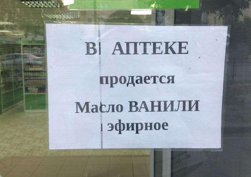Как пережить мошку в Волгограде