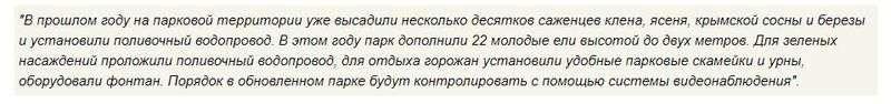Мэрия Волгограда отреагировала на