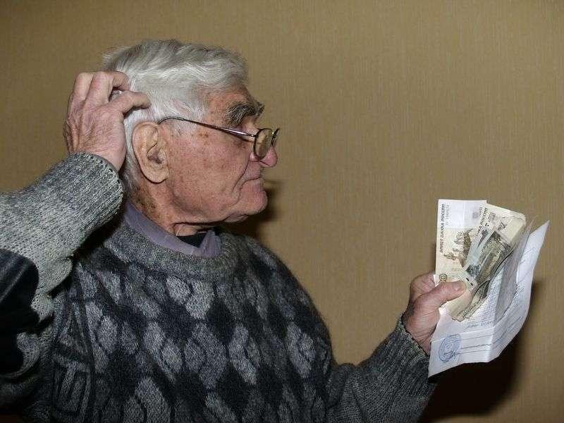Профсоюзы забраковали пенсионную реформу