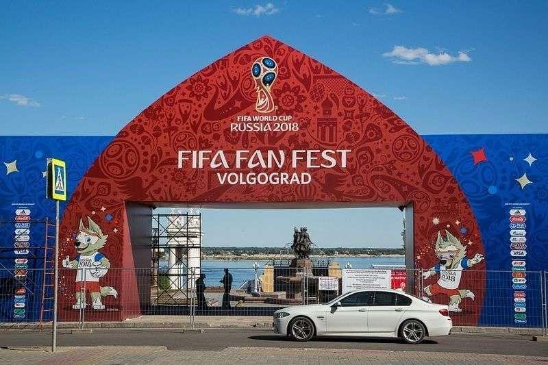 В Волгограде закроют фан-фест