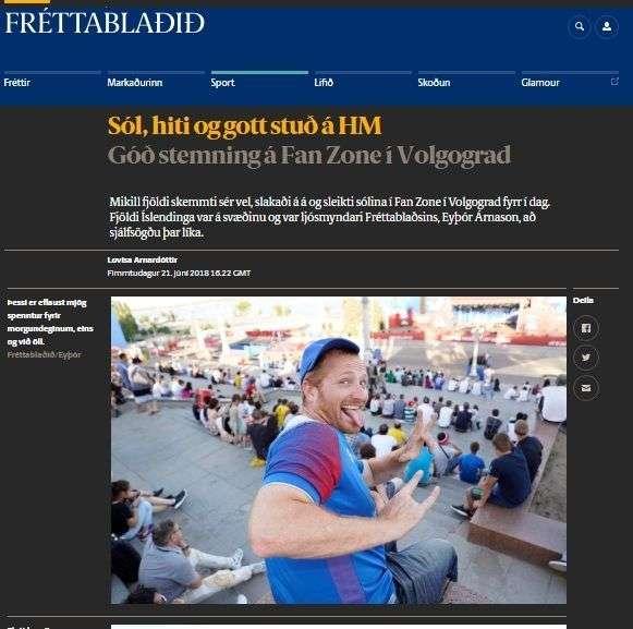 СМИ Исландии положительно отзываются о ЧМ в России