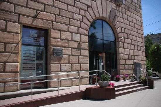 Болельщики смогут посещать музеи Волгограда бесплатно