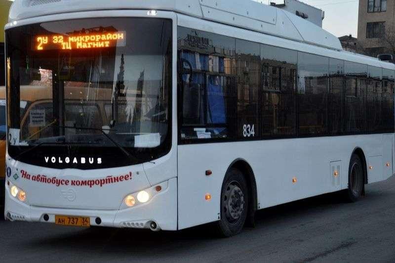 В Волжском ради дачников изменили маршруты городских автобусов