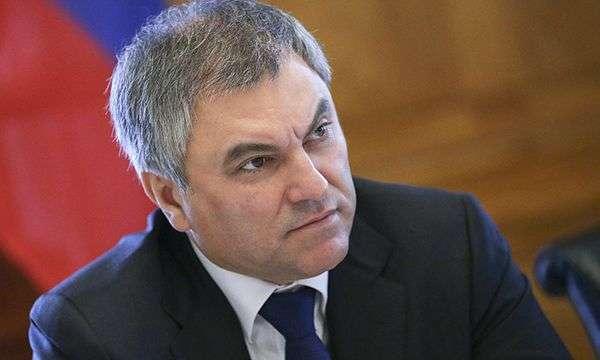 В Волгограде планируется заседание межпарламентской комиссии с Ираном