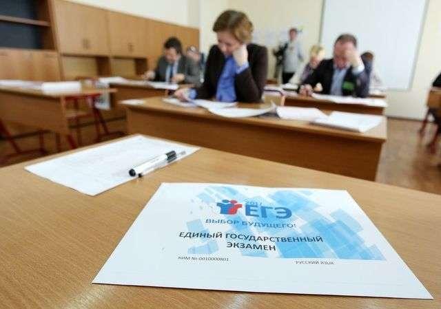 10 выпускников из Волгограда и Волжского уже получили свои 100 баллов на ЕГЭ