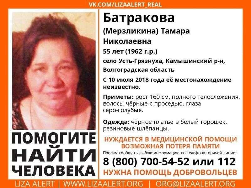 В Волгоградской области пропала женщина с потерей памяти