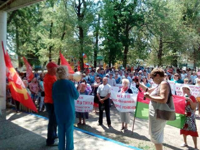 В Волгограде планируют митинг против пенсионной реформы