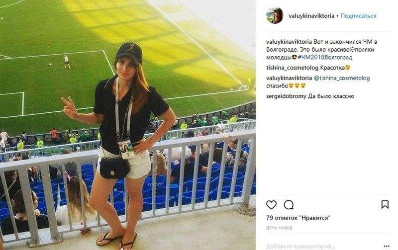 ЧМ в Волгограде на страницах Instagram