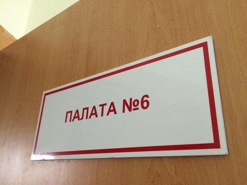 Волгоградским инвалидам тяжело достаются бесплатные лекарства и помощь врачей