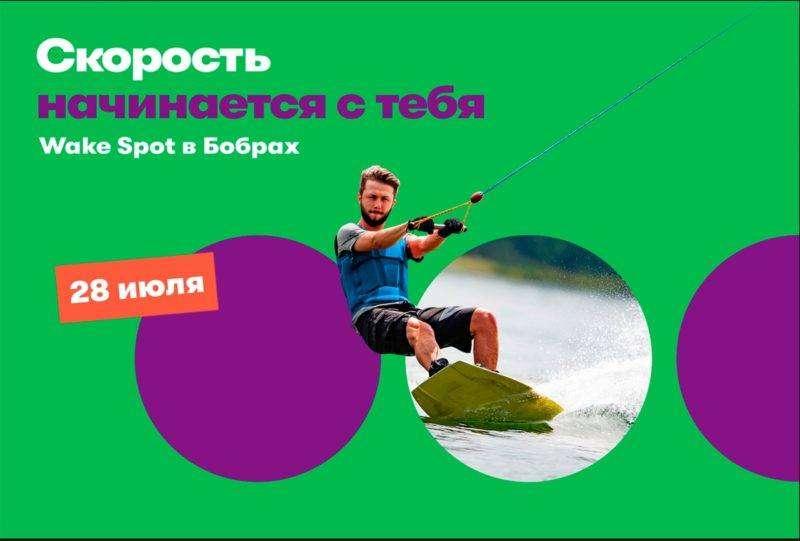 В Волгограде начинаются праздники на Волге
