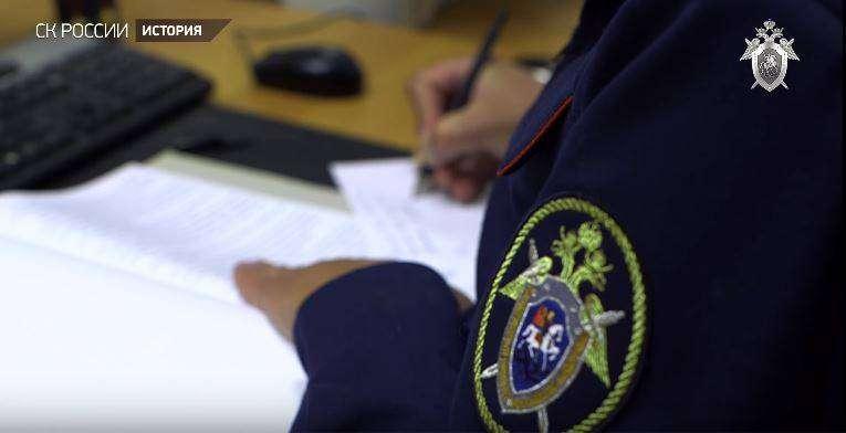 СК снял фильм об истории создания следственных органов в России