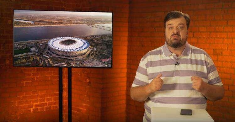 Василий Уткин в своей передаче рассказал о разрушении у «Волгоград Арены»
