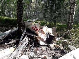Пропавший с радаров частный самолет нашли под Новосибирском