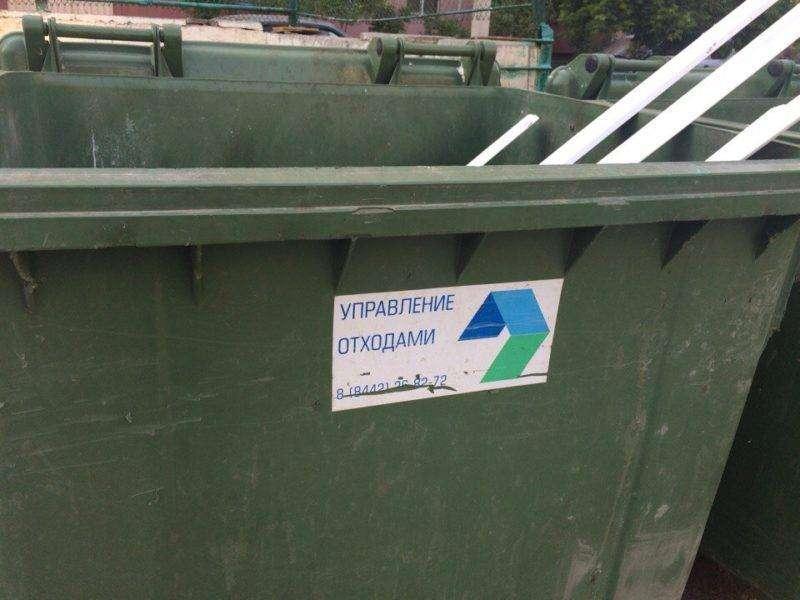Волгоградские власти нашли, кому отдать местный мусор