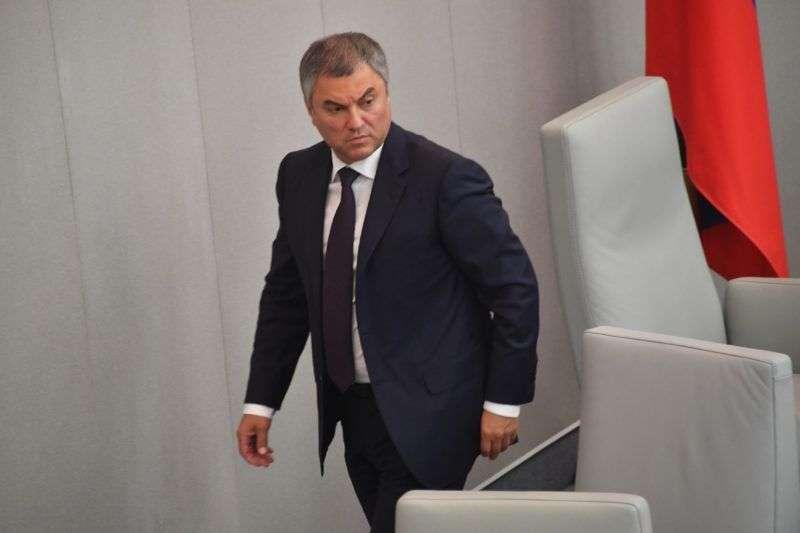 Депутаты прервут отпуск, чтобы обсудить пенсионную реформу