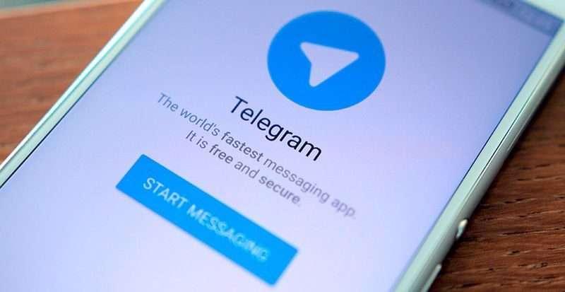РКН обвинили в злоупотреблениях при блокировке Telegram