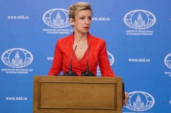 Захарова призвала СМИ сообщать о командировках в горячие точки