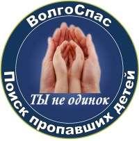 В Волгограде нашли родителей потерявшегося ребенка с ДЦП