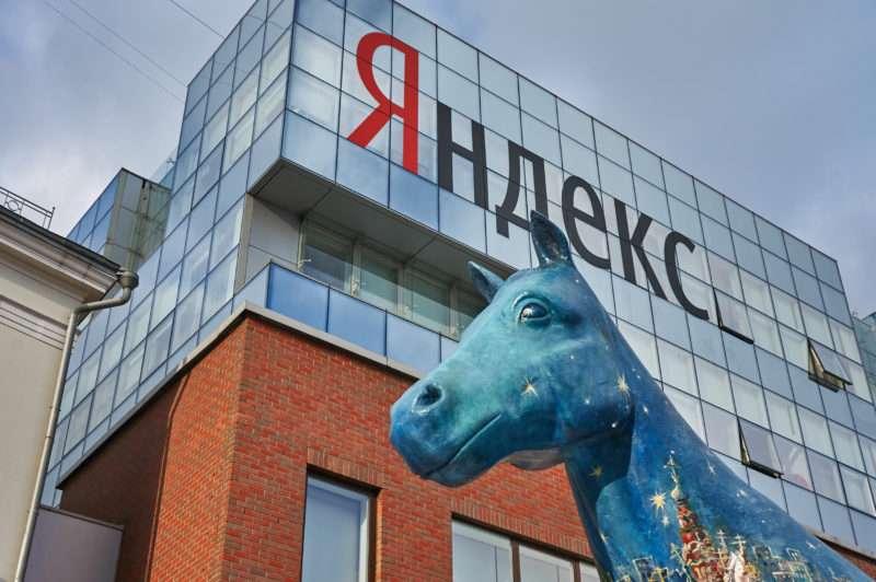 Сбой всервисе «Яндекса» установил науши всю страну