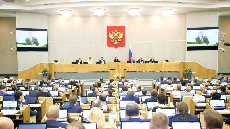 Народные избранники Госдумы почтили минутой молчания память Иосифа Кобзона иАлександра Коровникова