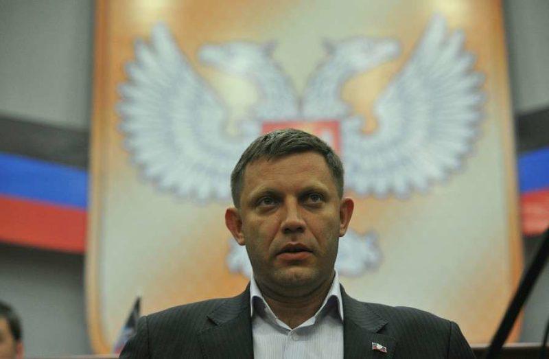 СМИ опубликовали фото сместа погибели Захарченко