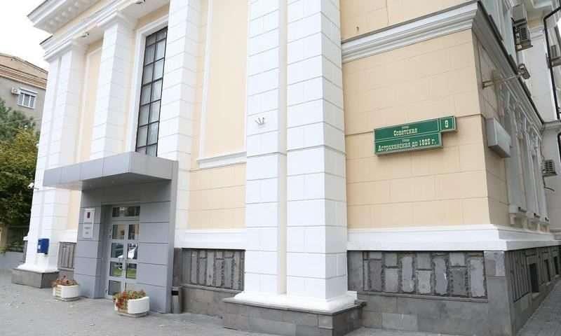 Волгоградские депутаты обсуждают увеличение бюджета