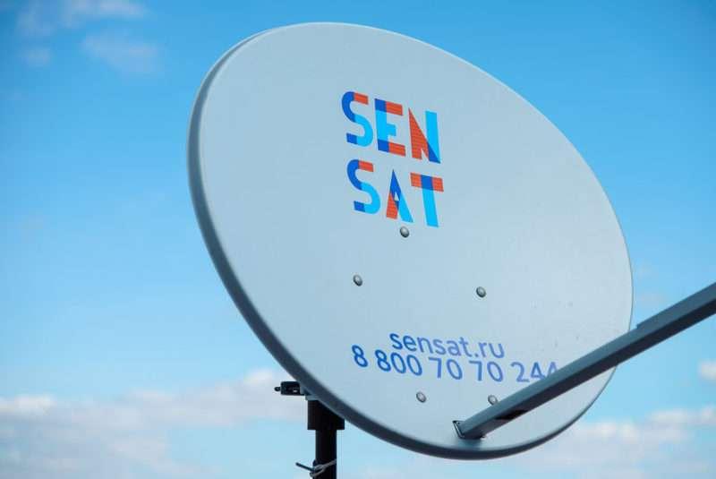 В Волгограде представили новую марку спутникового интернета SenSat