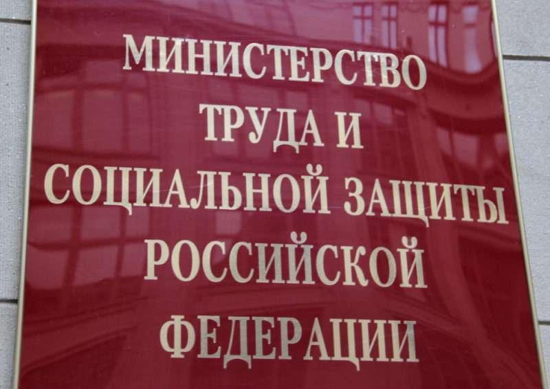В России работодателей могут обязать вести учет синяков и ссадин сотрудников