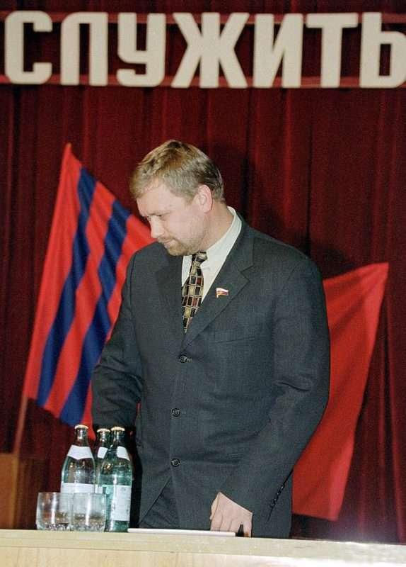 Вкладчикам банка Евгения Ищенко начинают возвращать средства