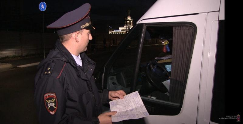 В Волгограде ГИБДД проверила легальность деятельности перевозчиков