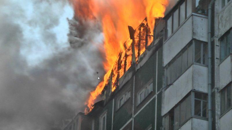 Противопожарные службы подвели итоги работы за 9 месяцев