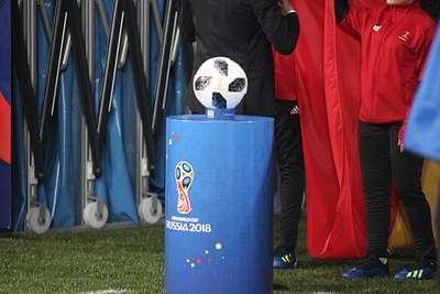 Мяч с Кубка Конфедераций продают за 30 млн рублей