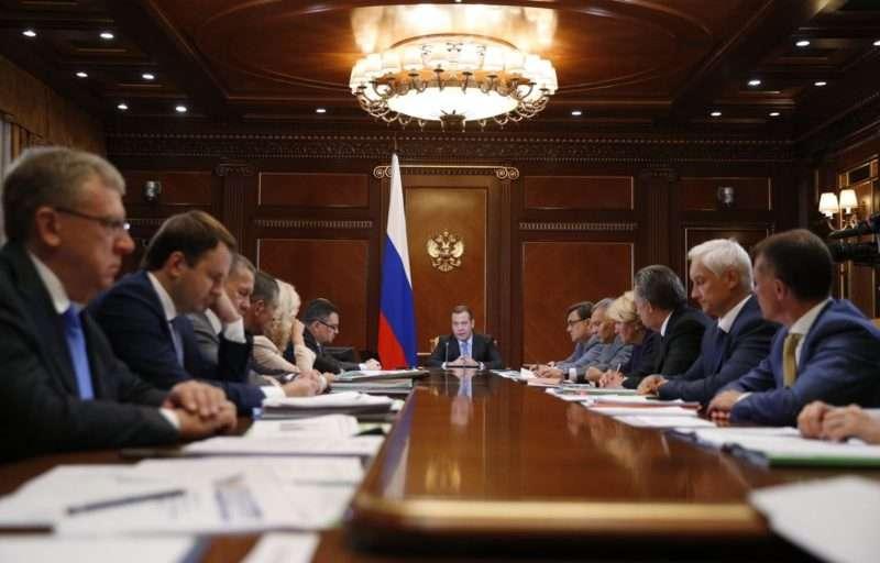 Правительство России определилось с курсом на ближайшие шесть лет
