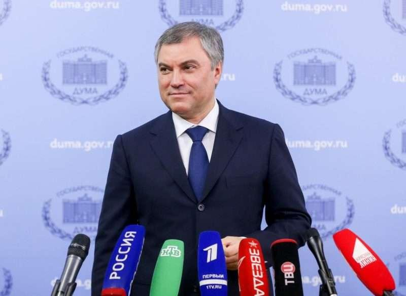 Вячеслав Володин заявил об увеличении финансирования регионов в 2019 году