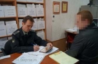 Должник выплатил часть штрафов ради возможности продать частный дом