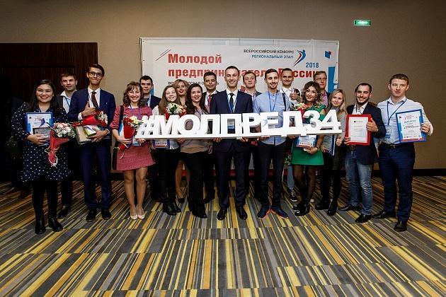 Восемь лучших бизнесменов из Волгограда представят регион на всероссийском конкурсе