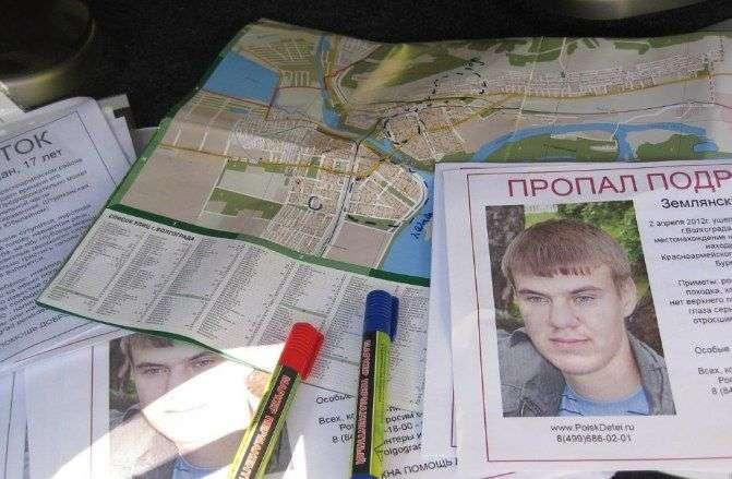 В России подростки затеяли жуткий флешмоб?