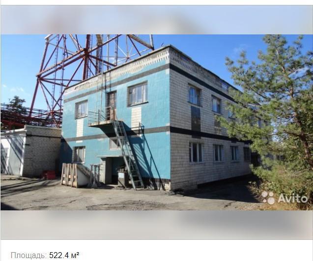 На главной высоте России продают двухэтажное здание за 5 млн рублей
