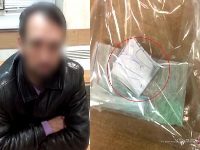 В Городищенском районе полицейские задержали мужчину с наркотиками