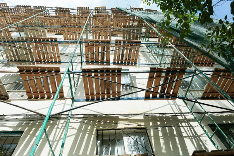 В Волгоградской области формируется перечень домов на капремонт в 2019 году