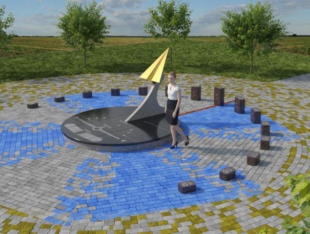 Парк Героев-лётчиков в Дзержинском районе обзаведётся своими солнечными часами