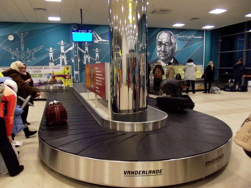 Волгоградский аэропорт напомнил пассажирам о переводе времени