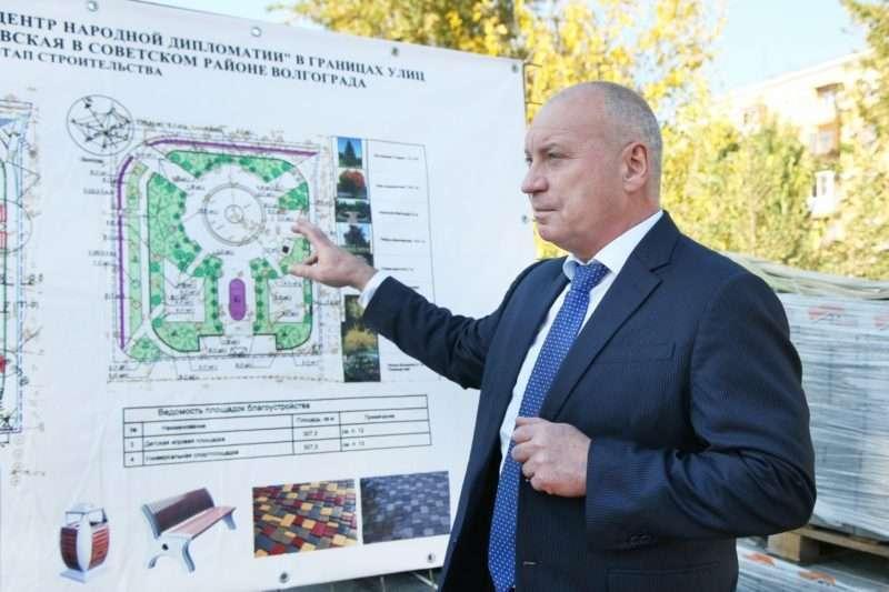 Название «Парку народной дипломатии» у ДК Петрова в Советском районе выберут горожане