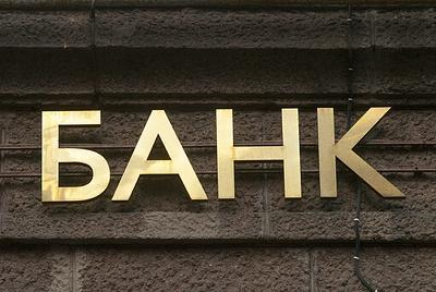 Сотрудница банка в Волжском украла 100 тысяч рублей у клиентов